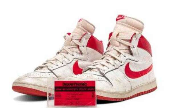 Michael Jordan's Rookie Nike Sneakers Expected to Sell for at Least $1 Million